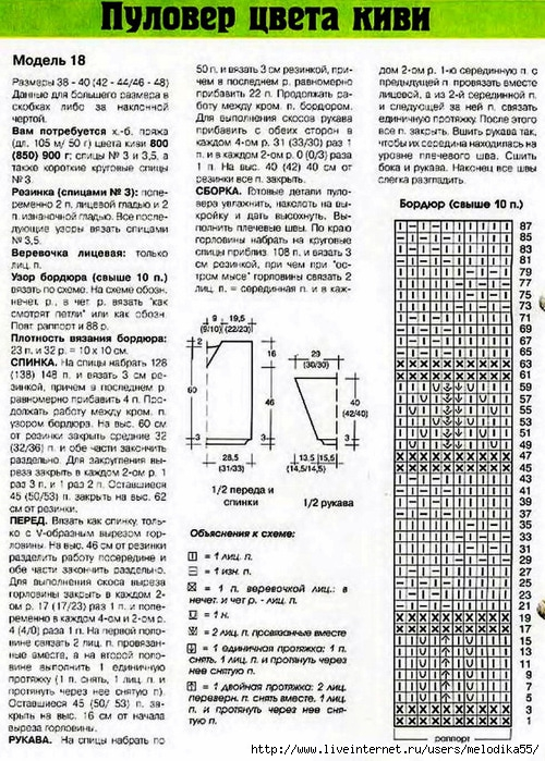 hssh1 (500x700, 332Kb)