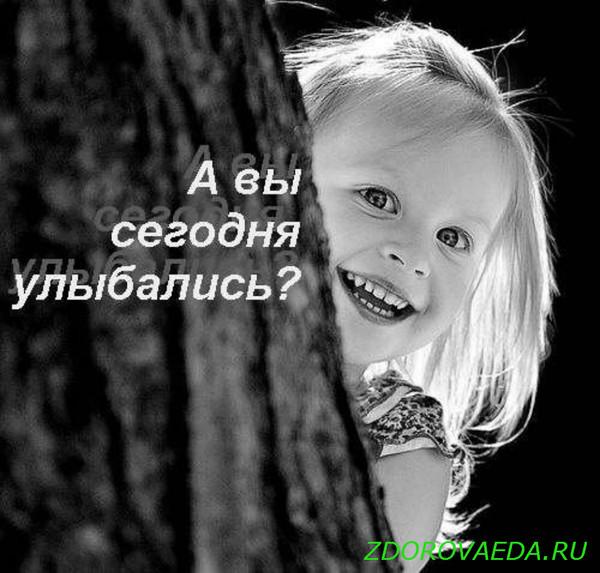 а вы улыбались (600x573, 84Kb)