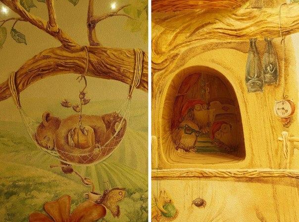 Рисунок своими руками на стены комнат