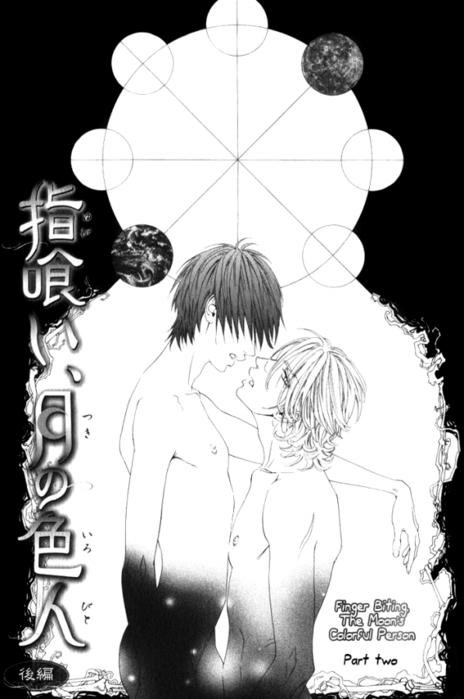 3341281_teirui_makura_c3_page001 (464x700, 155Kb)