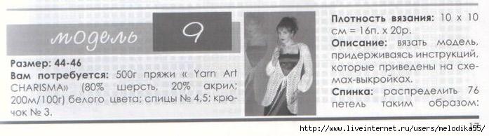 ама1 (700x194, 88Kb)