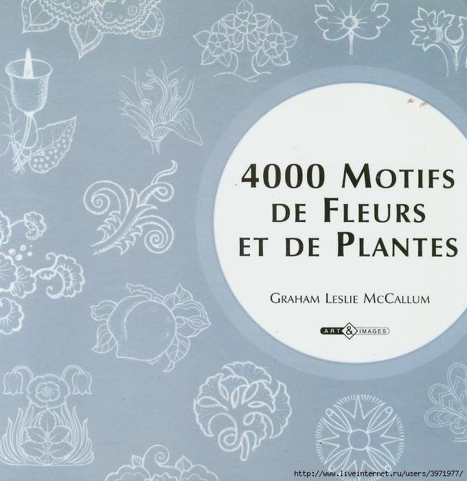 3971977_4000_motifs_de_fleurs_et_de_plantes (680x700, 213Kb)