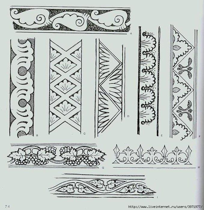 4000 motifs de fleurs et de plantes (62) (679x700, 331Kb)