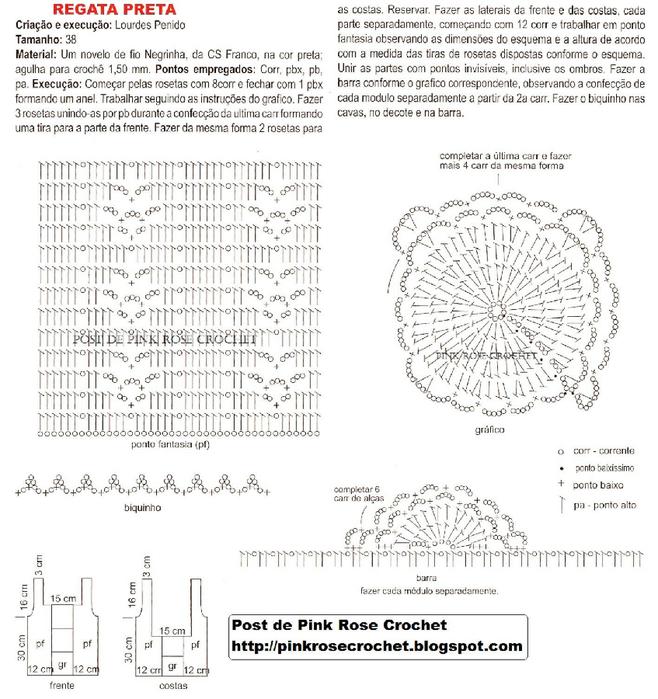 Blusa_de_Croche_Gr___PRose_Crochet (658x700, 379Kb)