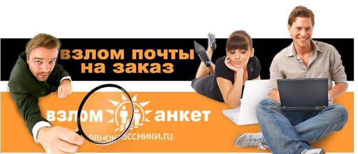 http://img1.liveinternet.ru/images/attach/c/5/86/614/86614397_231.JPG