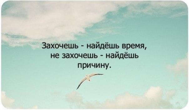 http://img1.liveinternet.ru/images/attach/c/5/86/617/86617375_4524271_k497v5pKohI.jpg