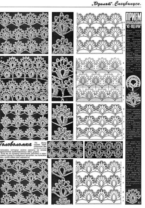варианты-вязания-узора (486x700, 293Kb)