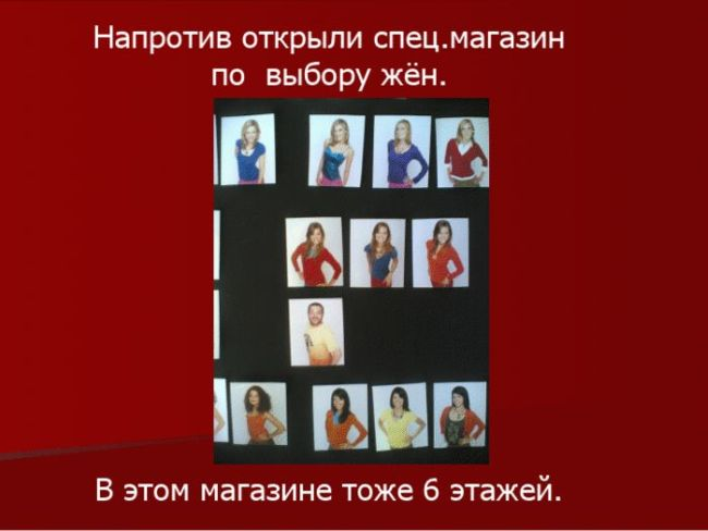 1328164553_shop_13 (650x488, 31Kb)