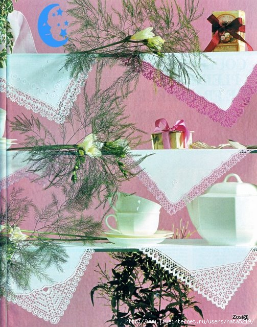 ANNA BURDA  n°5 1997 (14) (503x640, 251Kb)