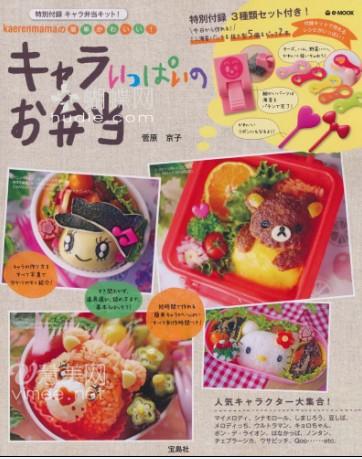 image hostУкрашаем  продуктами  питания праздничный стол  для детей-книга с подробным и наглядным описанием по фото/4683827_20120430_193052 (362x459, 63Kb)