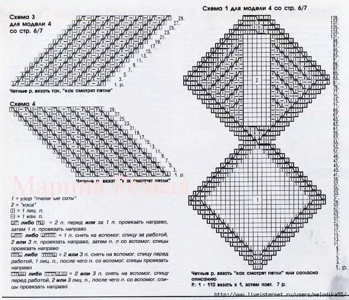 bgb2 (700x602, 328Kb)