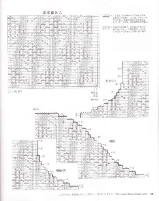 п9 (556x700, 96Kb)