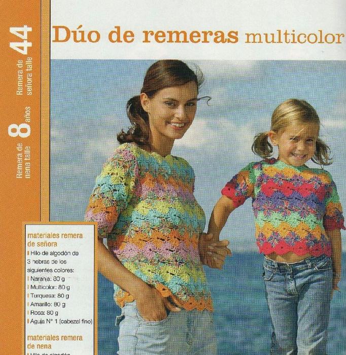 Две многоцветные модели для мамы и дочки
