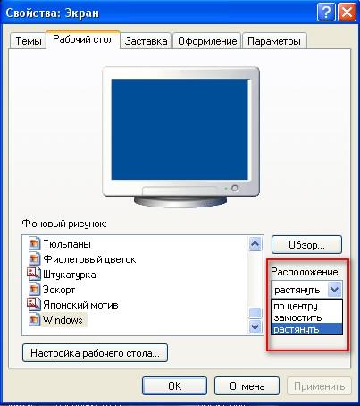 Как сделать экране светлее 117