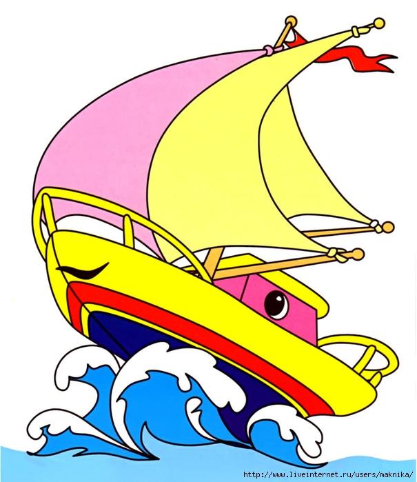 Картинка лодка для детей