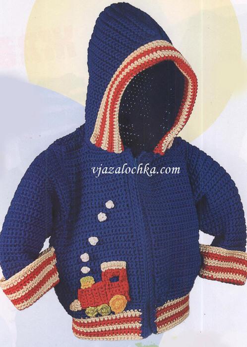 Детская куртка связана крючком.  Куртка на молнии с капюшоном.  Вам потребуется:400 г пряжи (60% хлопок...