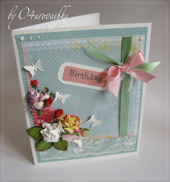 С дне рождения открытки своими руками фото