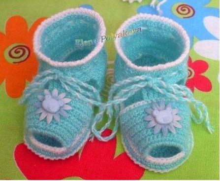 Туфельки-сандалики с открытым носком  вязаные крючком малышу ,мастер-класс/4683827_20120403_080516 (447x367, 50Kb)
