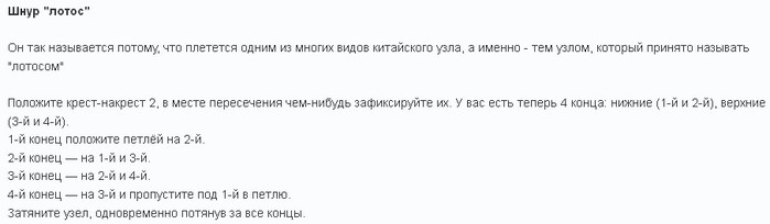 4683827_20120415_212406 (700x204, 23Kb)