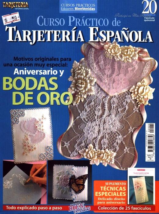 pagina01 TARJETERIA (521x700, 360Kb)