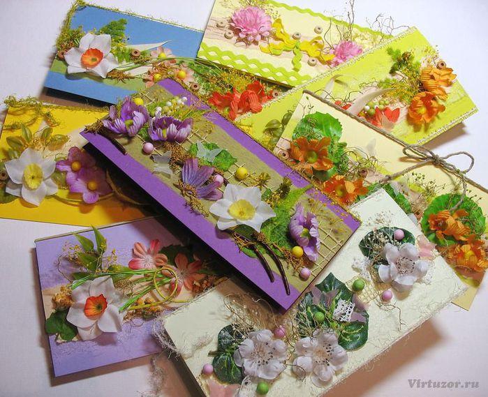 Материал для изготовления ручных открыток