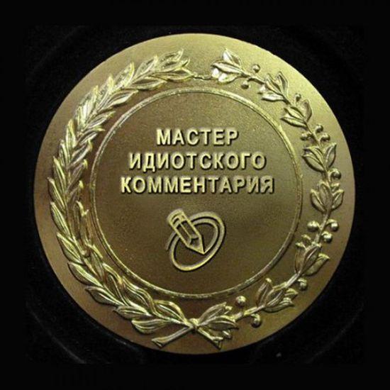 Польские интеллектуалы призвали ЕС не повторять ошибки 1939 года и остановить агрессию Путина - Цензор.НЕТ 2386