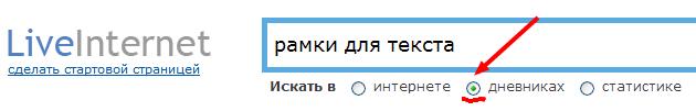 3726295_ramki (630x101, 9Kb)