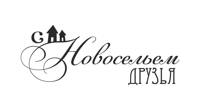 http://img1.liveinternet.ru/images/attach/c/5/86/696/86696387_1953384_Nov3.jpg