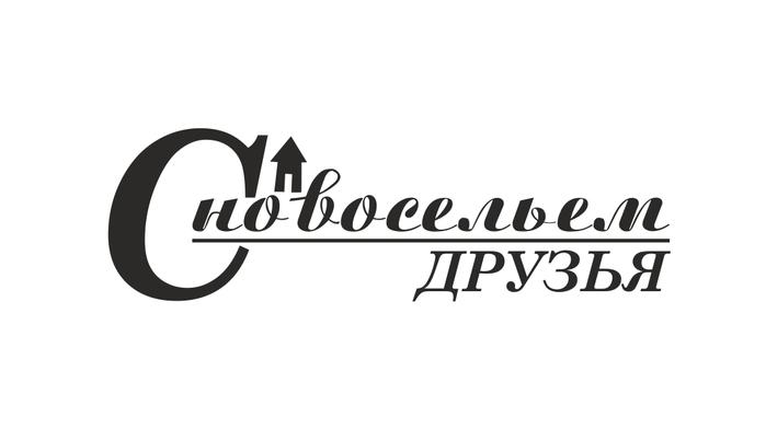 1953384_Nov7 (700x392, 44Kb)