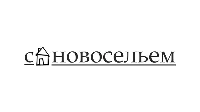1953384_Nov9 (700x392, 28Kb)