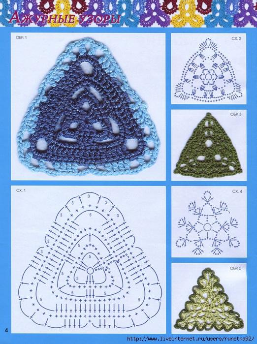 Треугольные мотивы крючком.