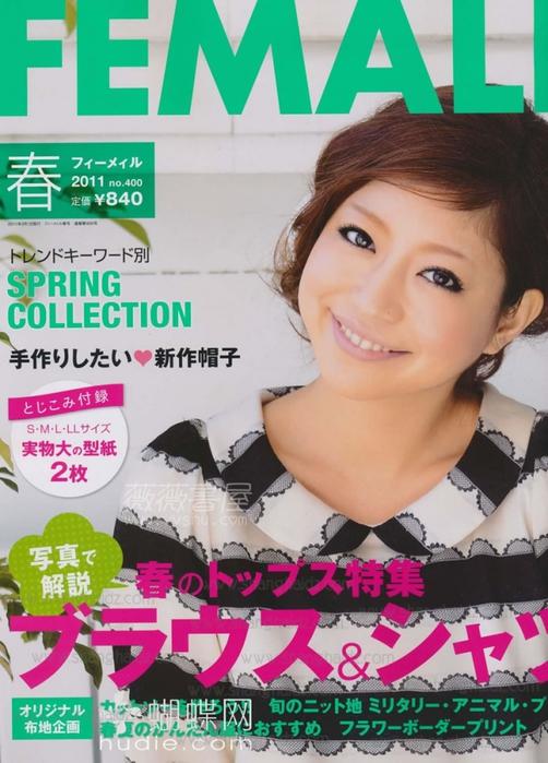 image hostЯпонский журнал