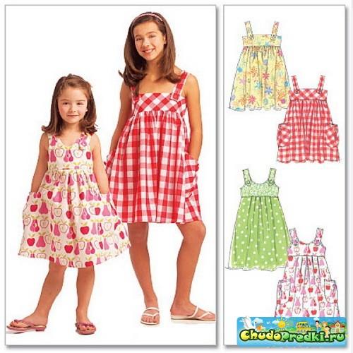 Скачать выкройки летних платьев.  Картинка из категорий: Выкройки детских костюмов на новый год для детей...