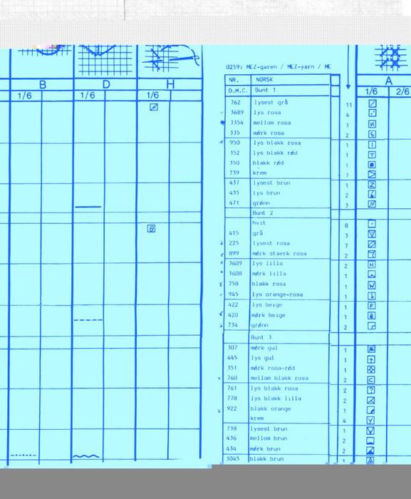 1972775 (577x700, 132Kb)
