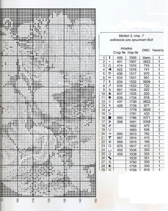 IyMzY1MTA (557x700, 188Kb)