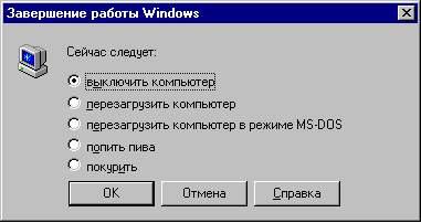 7542241832 (381x202, 14Kb)