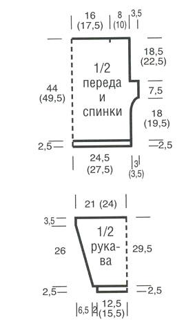 vyazaniy_ajurniy_sviter-4 (270x473, 43Kb)
