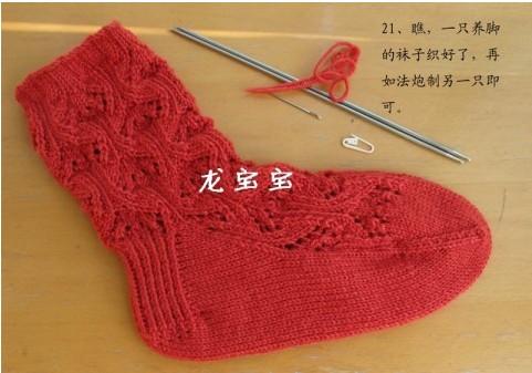 Ажурные вязаные спицами носки,подробно по фото мастер-класс/4683827_20120502_134337 (481x337, 47Kb)