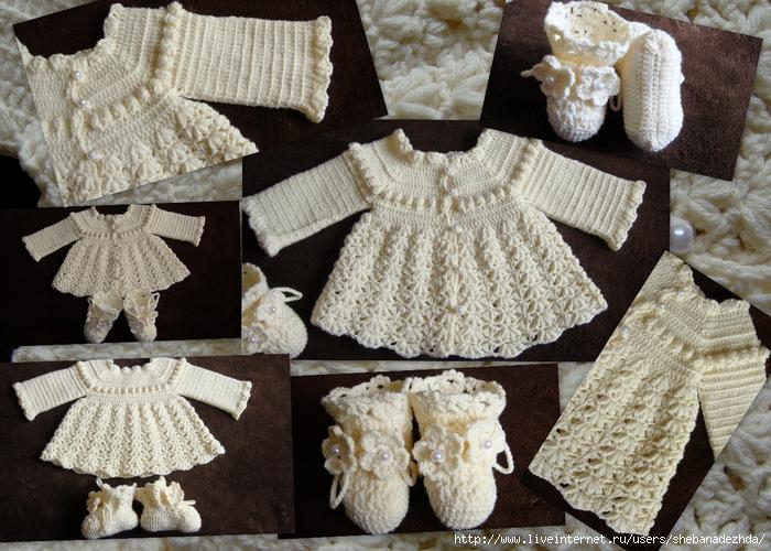 Платье и пинетка для новорожденного.Связанные крючком. Материал 100 % Акрил. (700x500, 370Kb)