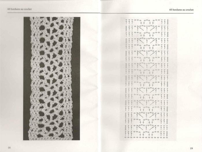 60+bordures+au+crochet_10 (700x529, 222Kb)