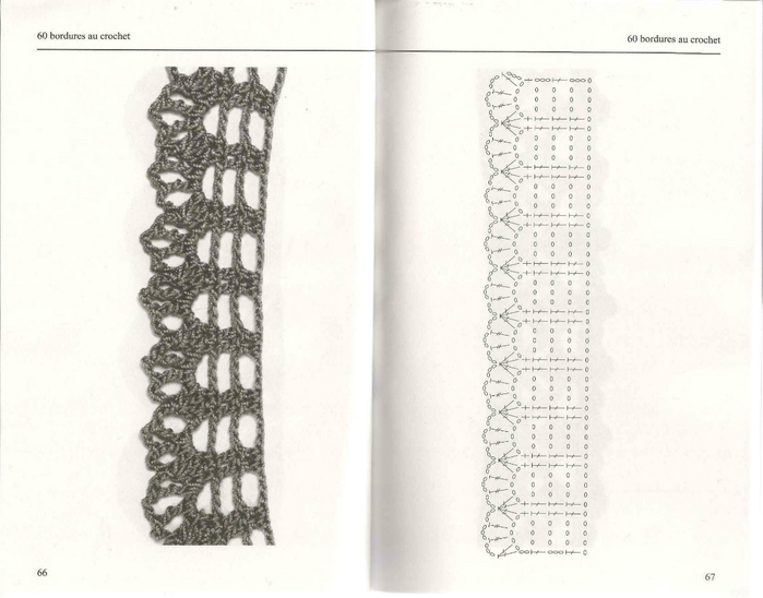 60+bordures+au+crochet_34 (700x548, 224Kb)
