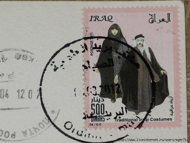 ирак (640x480, 196Kb)