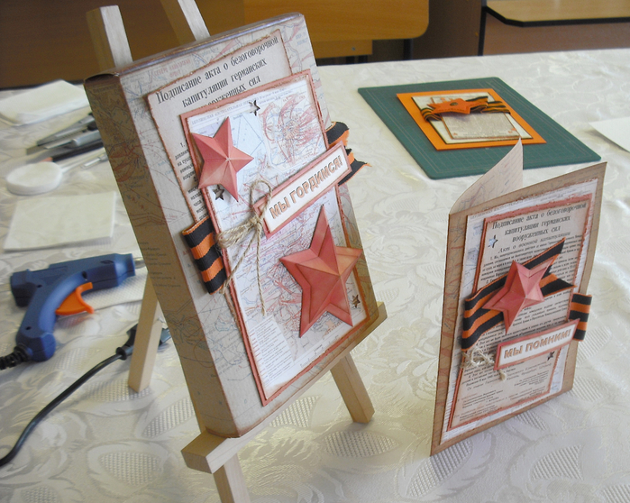 Как сделать своими руками открытку ветерану