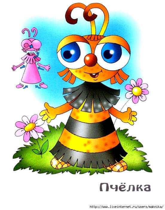 Самоделки_Пингвин-5 (552x700, 256Kb)