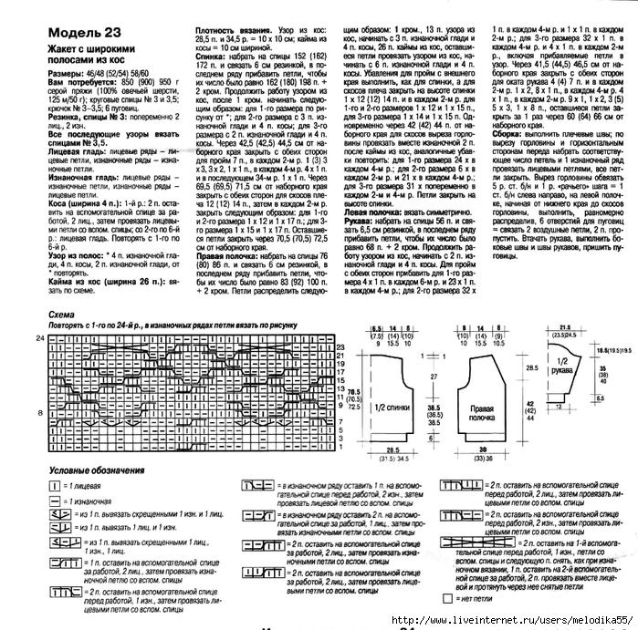 fhf1 (700x691, 423Kb)