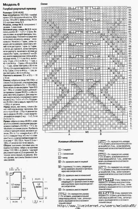 всам1 (462x700, 312Kb)