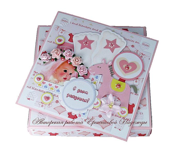 1 раз. Пятница, 04 Мая 2012 г. 2319. открытка для девочки. открытка