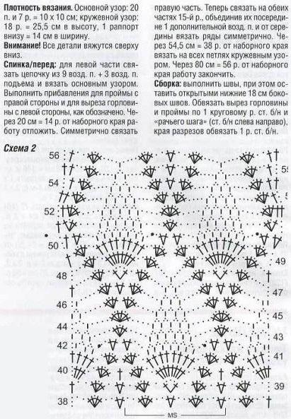 plat-ajur2 (411x593, 139Kb)