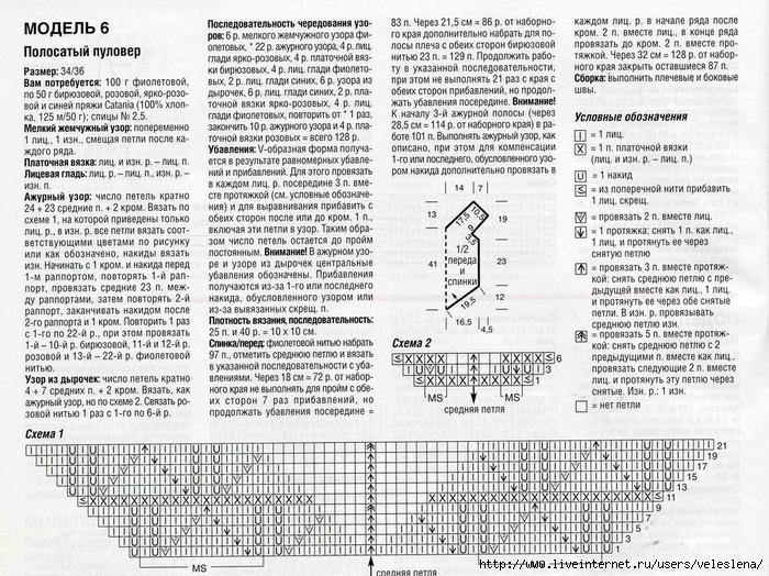 3dd9f9d237f9 (700x524, 363Kb)