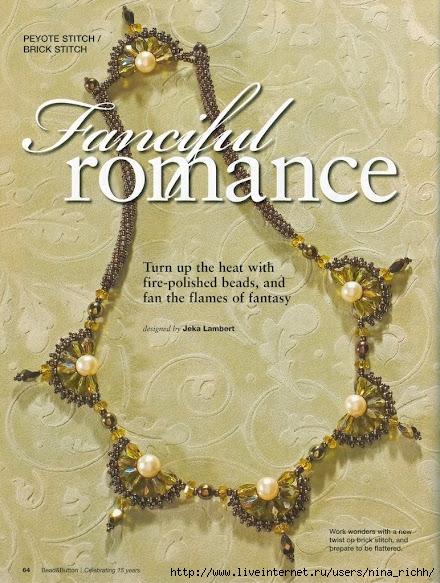 Романтическое колье из бисера и разнообразных бусин.  Пошаговая схема плетения украшения на шею.